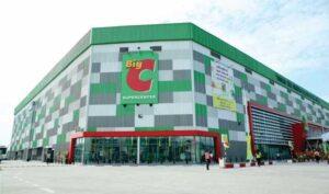 Đại siêu thị Big C Biên Hòa