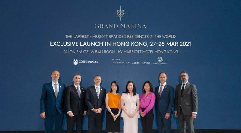 Họp báo ra mắt độc quyền Grand Marina Saigon tại Hong Kong